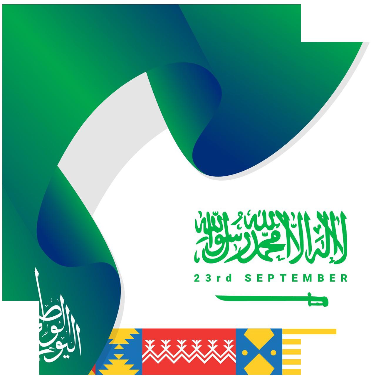 صور افتارات اليوم الوطني السعودي 91