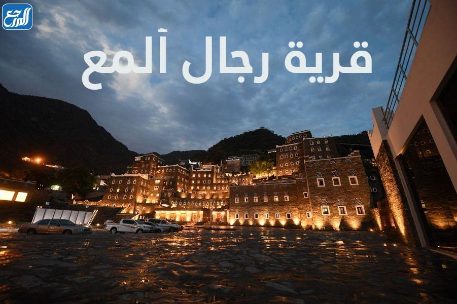 صور افضل المدن السياحية بالسعودية 2021