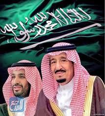سكرابز الملك سلمان ومحمد بن سلمان