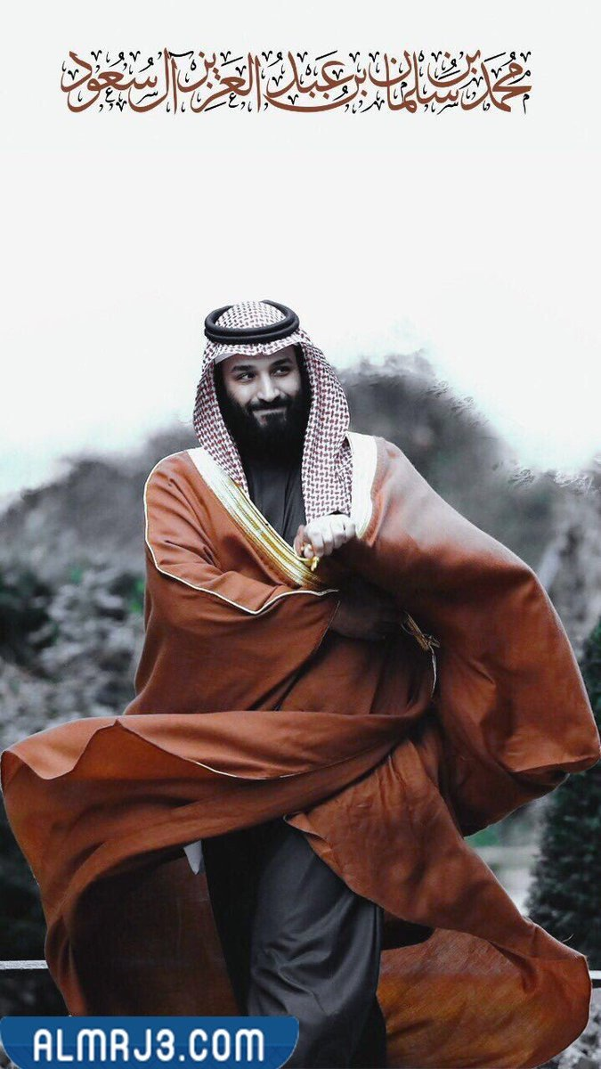 صور خلفيات محمد بن سلمان hd