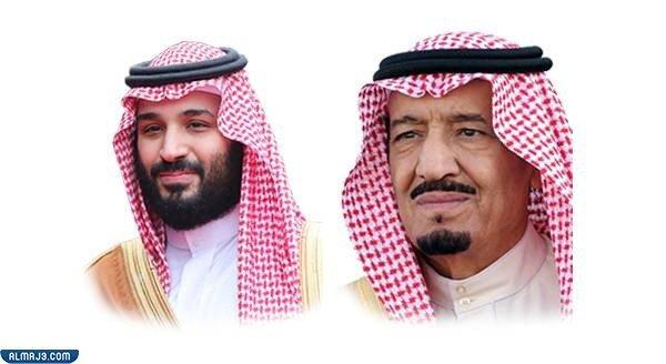 صور الملك سلمان وولي العهد