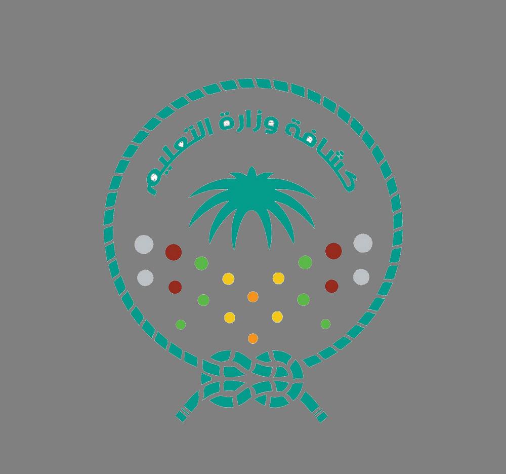 صور شعار كشافة وزارة التعليم png