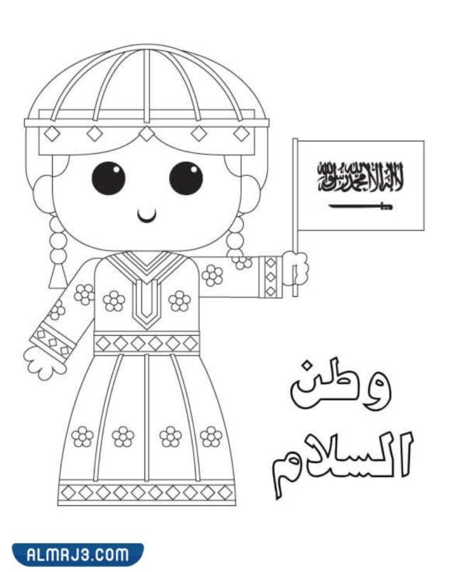 صور علم المملكة العربية السعودية للتلوين