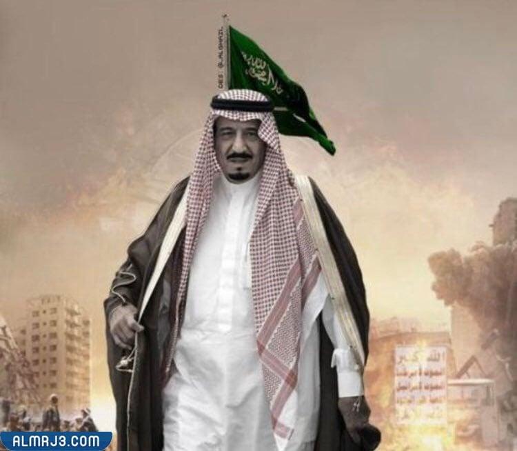 صور عن اليوم الوطني السعودي الملك سلمان