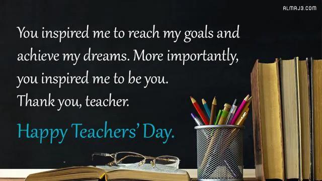 صور عن يوم المعلم العالمي بالإنجليزي