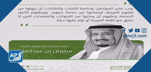صور للملك سلمان بن عبد العزيز