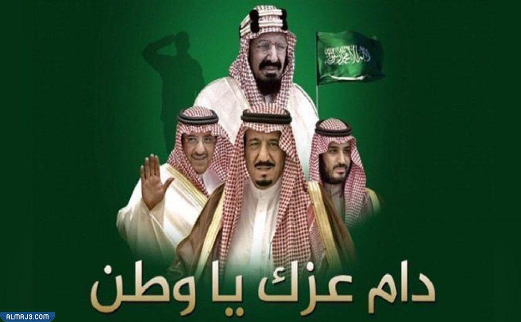 أجمل صور عن حب الوطن السعودية