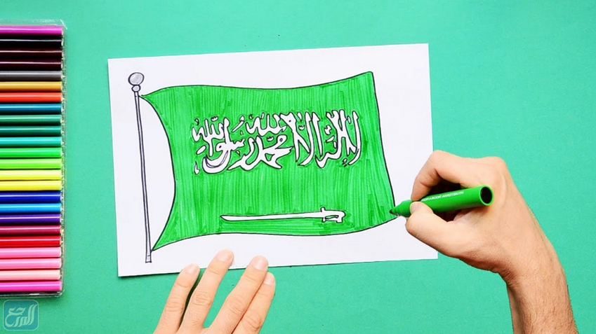 رسومات اطفال لليوم الوطني 91 .. اجمل رسومات العيد الوطني 1443