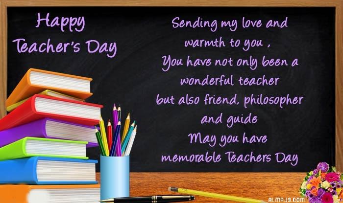 عبارات وصور عن يوم المعلمه بالانجليزي