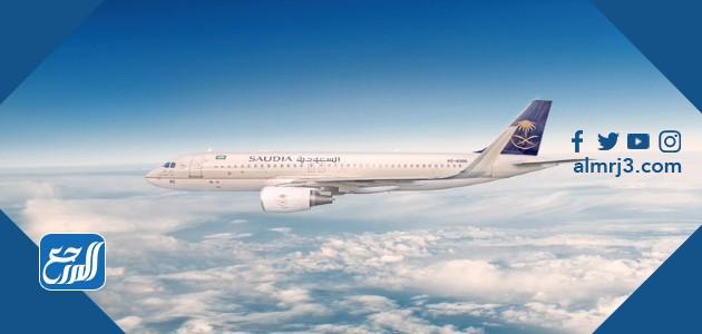 عروض اليوم الوطني 91 طيران عن الخطوط الجوية السعودية