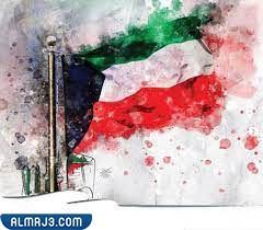 صور عن اليوم الوطني الكويتي