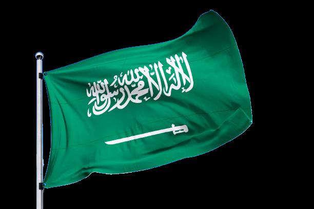 صور علم المملكة العربية السعودية PNG