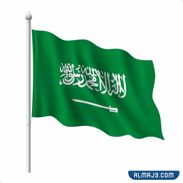 علمالمملكة العربية السعودية