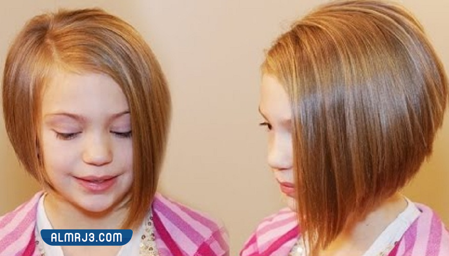 قصات شعر اطفال بنات فكتوريا