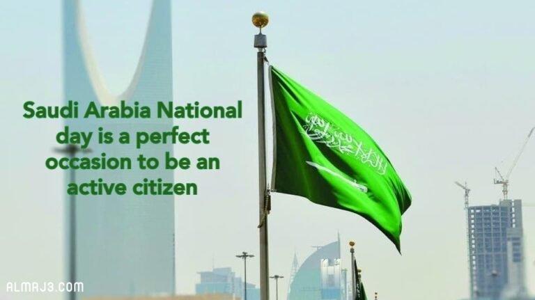 صور تصاميم اليوم الوطني 91