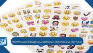لدى علاء ٧ صفحات في كل صفحة ٥ ملصقات ، كم صفحة إضافية من نفس النوع يحتاج علاء ليصبح لديه ٤٥ ملصقًا ؟