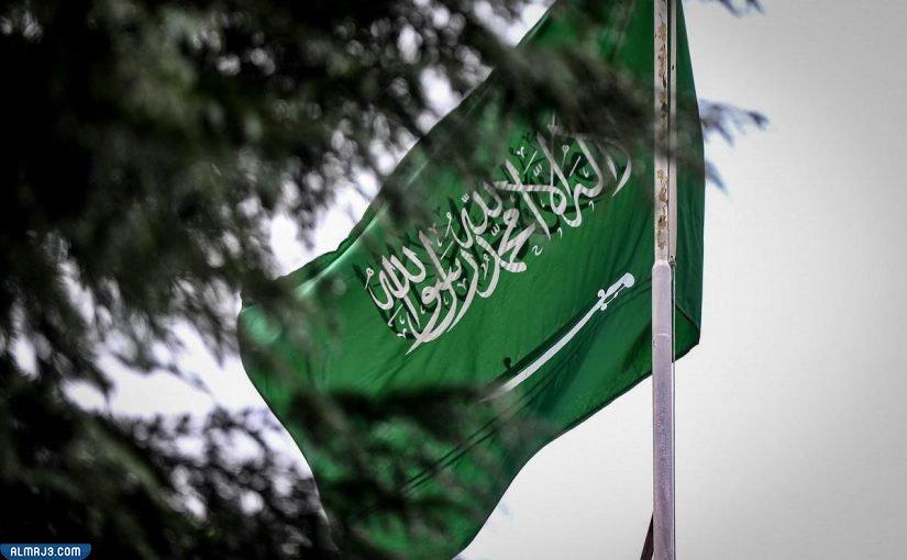 لوحات العلم عن اليوم الوطني السعودي 2021