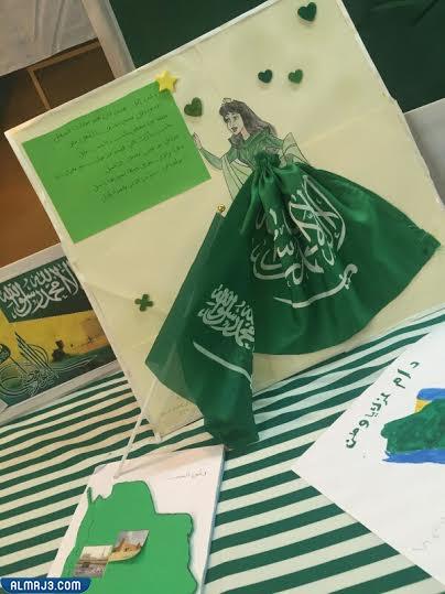 لوحات فنيه عن اليوم الوطني السعودي 91