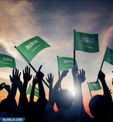 لوحات فوتوغرافية لليوم الوطني السعودي 91