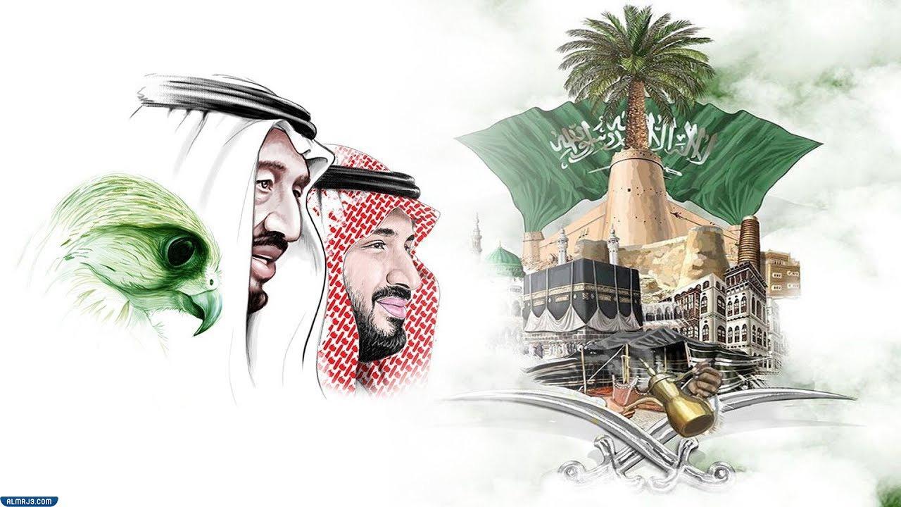 لوحة الملك سلمان لليوم الوطني 91