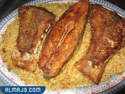 مجبوس السمك - اشهر 10 اكلات لليوم الوطني السعودي