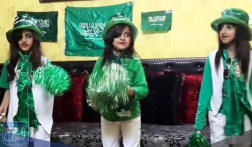 ملابس اليوم الوطني السعودي للبنات