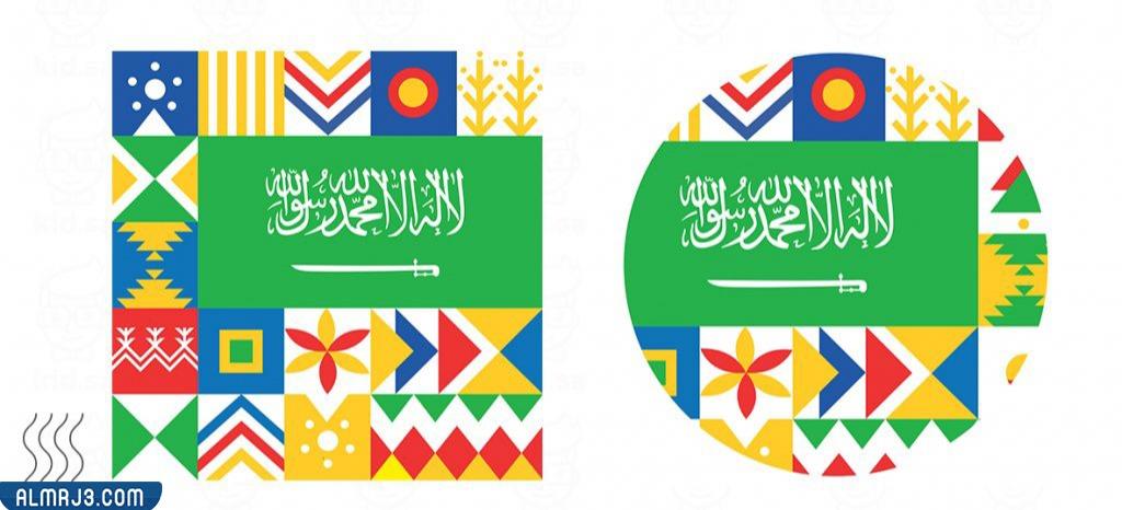 ملصقات العيد الوطني للسيارات