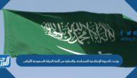 وجدت الدعوة الإصلاحية المساندة والحماية من أئمة الدولة السعودية الأولى
