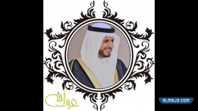 صورة ابو سحاب زوج وجدان عبدالعزيز