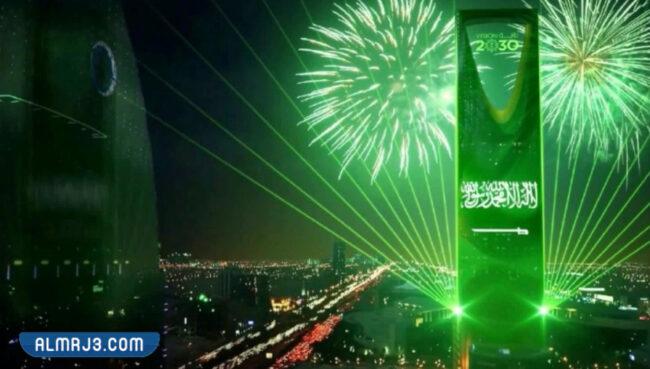 فعاليات الاحتفال باليوم الوطني السعودي