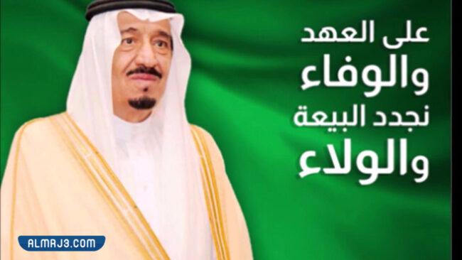اجمل الصور للملك سلمان بن عبد العزيز