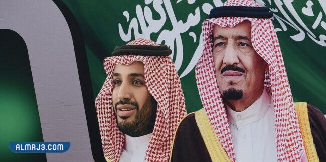 صور الملك سلمان وولي العهد محمد بن سلمان