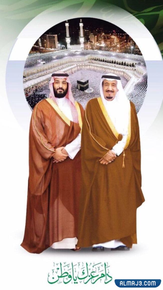 اجمل الصور الملك سلمان وولي العهد