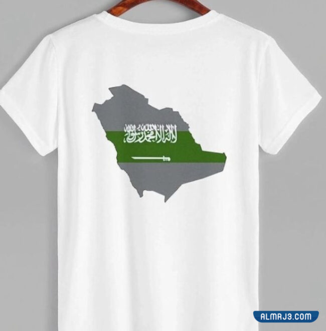 تيشرتات اليوم الوطني السعودي 2021- 1443