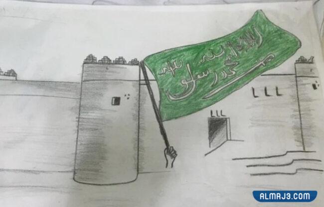 رسومات اليوم الوطني 91 للأطفال