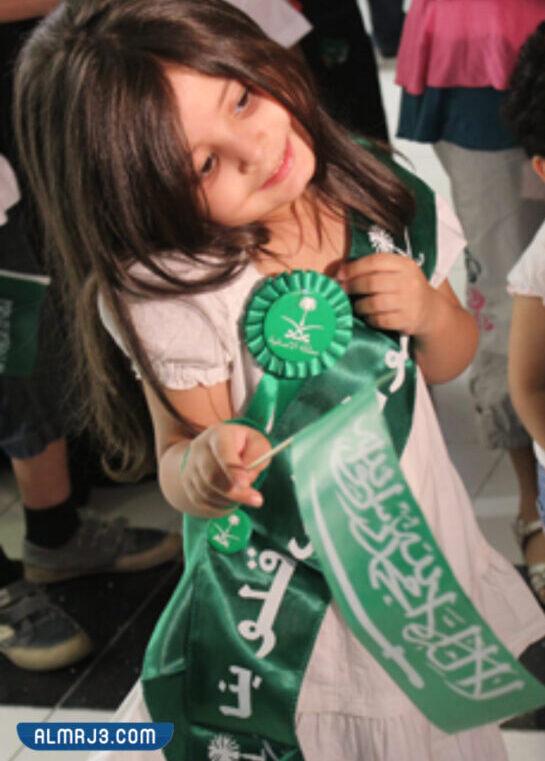 رمزيات بنات للعيد الوطني السعودي 2021- 1443