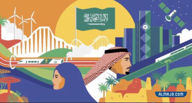 صور بنات وشباب في اليوم الوطني السعودي