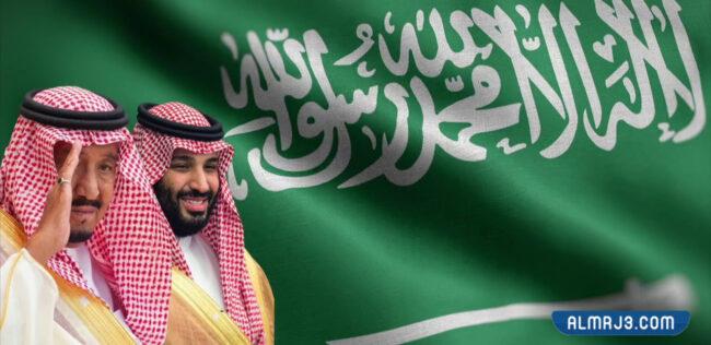 صورة علم المملكة العربية السعودية وفيها محمد بن سلمان والملك سلمان