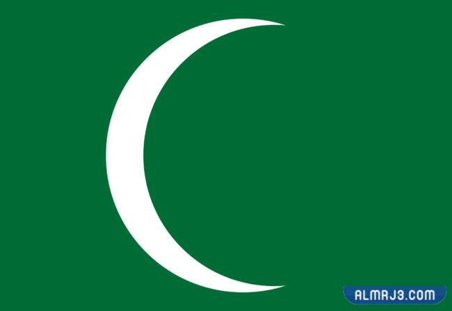 علم المملكة العربية السعودية القديم