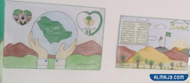 رسم عن الوطن سهل جدا للاطفال