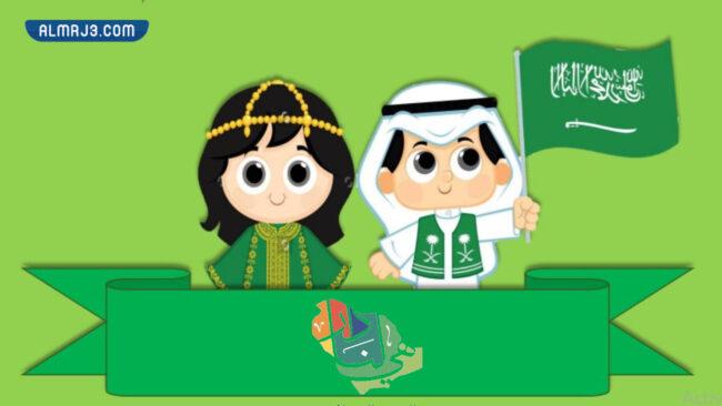 رسومات كرتونية للبنات بمناسبة اليوم الوطني في المملكة