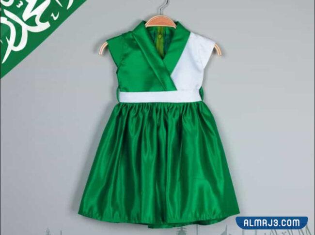 ملابس للأطفال بمناسبة اليوم الوطني 91