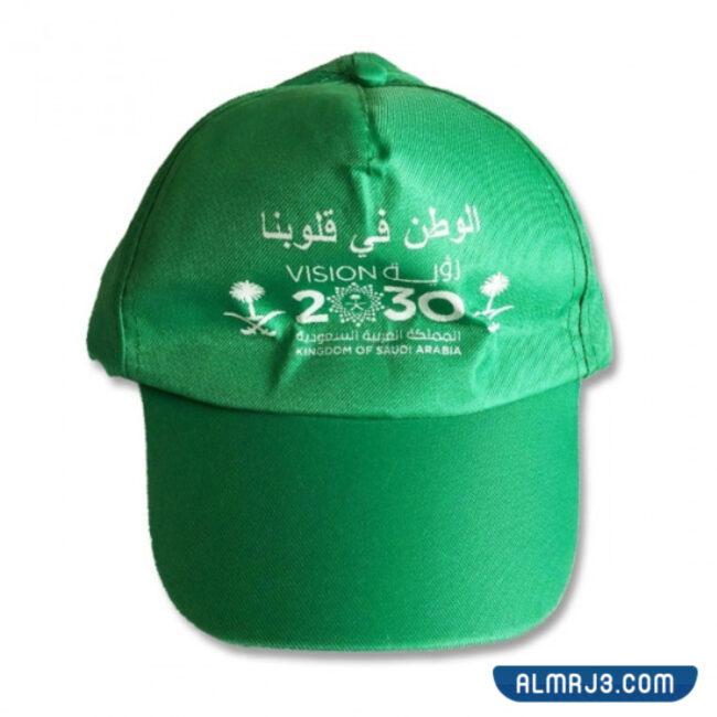 كابات لليوم الوطني السعودي 91