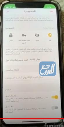 كيفية إنشاء حائط إلكتروني لليوم الوطني بالسعودية