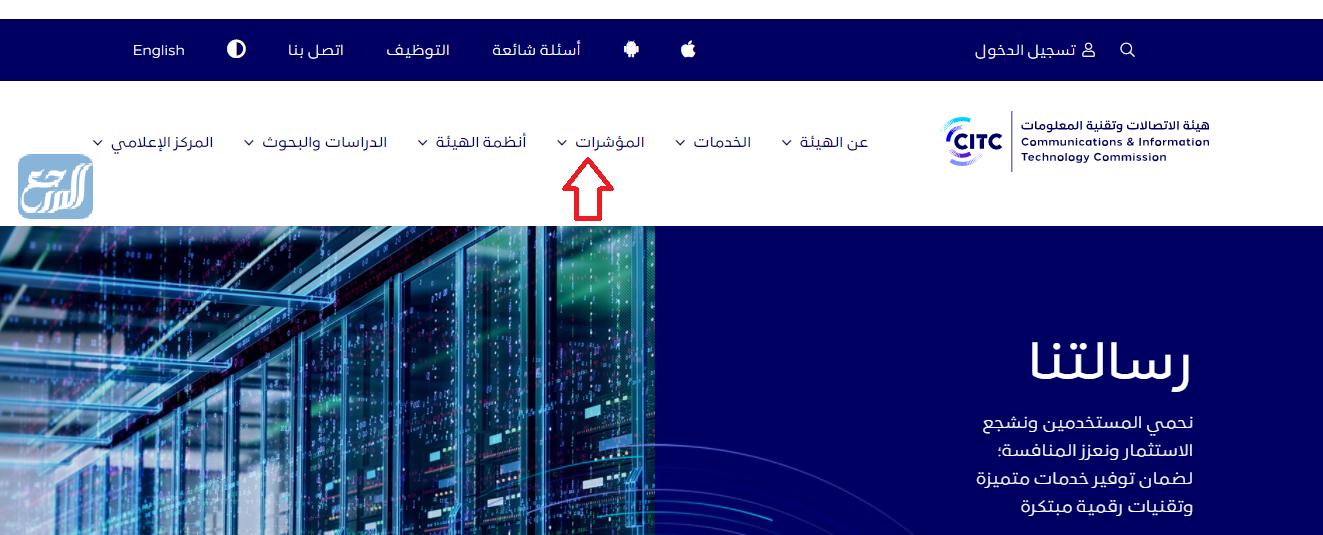 كيف أعرف أفضل شبكة في منطقتي