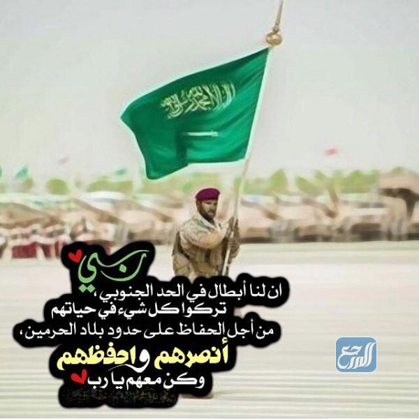 عبارات وكلمات عن جنودنا البواسل بالصور
