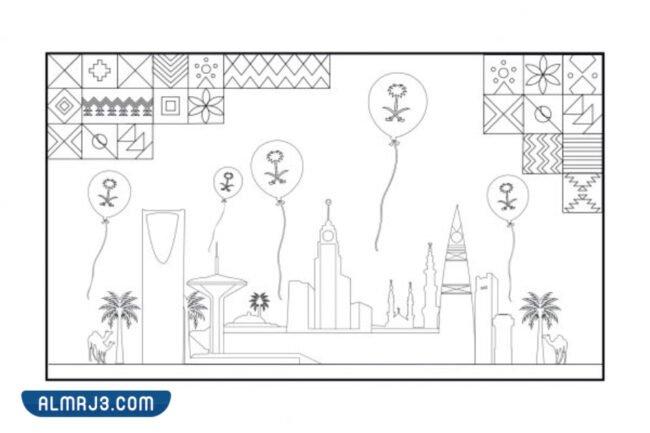 رسومات اليوم الوطني 91 للأطفال رسومات عن الوطن للاطفال