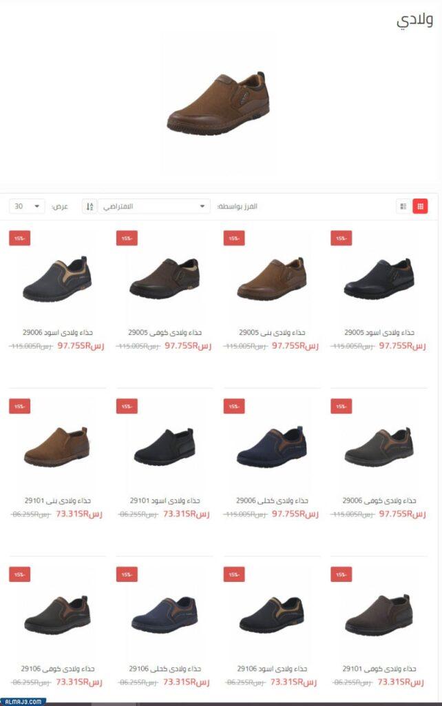 عروض فلورينا الأحذية الولادي