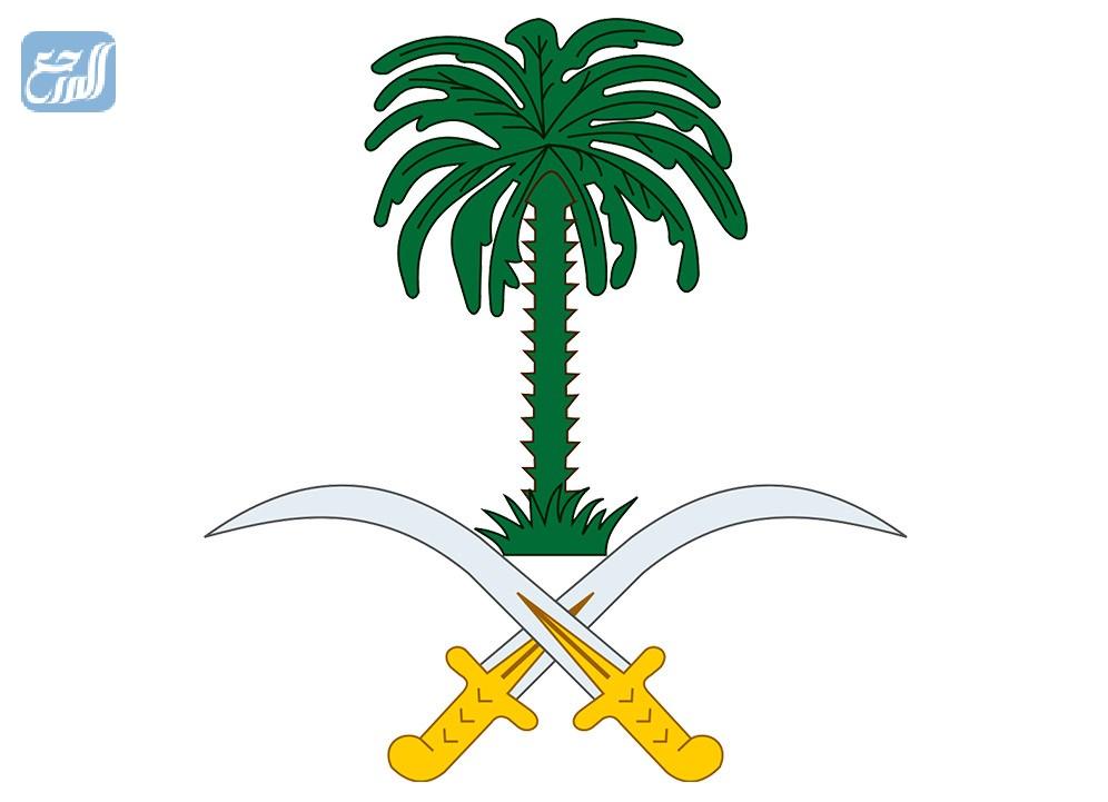 صور شعار المملكه العربيه السعوديه