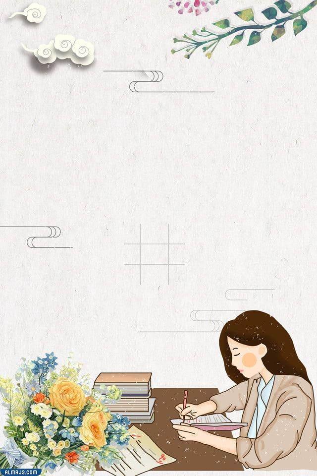 بطاقات للمعلمة في عيد المعلم مميزة وجميلة